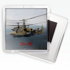 Магнитик ВВС «КА - 52» фото