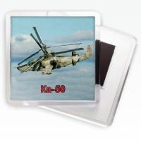 Магнитик ВВС «КА-50»