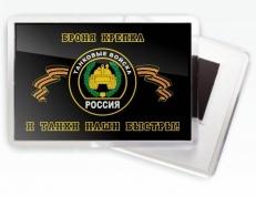 """Магнит """"Танковые войска"""" фото"""