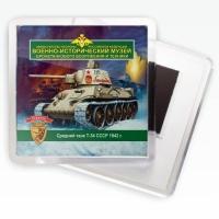 Магнитик Кубинка Т-34