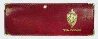 Обложка на удостоверение «ФСБ России»