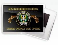 Магнит «Автомобильные войска»