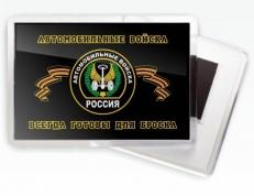 Магнит «Автомобильные войска» фото