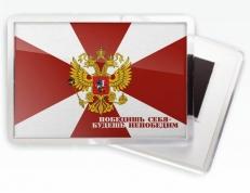 Магнитик «Внутренние Войска» с девизом фото