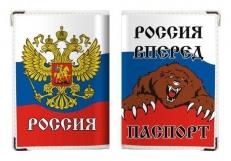 Обложка на Паспорт в цветах Российского флага «Россия Вперёд» фото