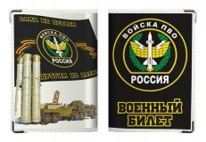 Обложка на военный билет «Войска ПВО» фото