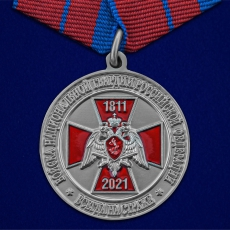 """Медаль """"210 лет войскам Национальной Гвардии"""" фото"""