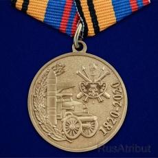 """Медаль """"200 лет Военной академии РВСН"""" фото"""