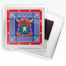 Магнитик «Волжское казачье войско» знамя фото