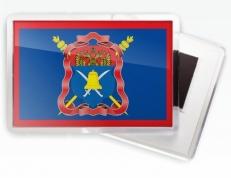 Магнитик «Волжское казачье войско» фото