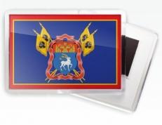Магнитик «Донское казачье войско» фото