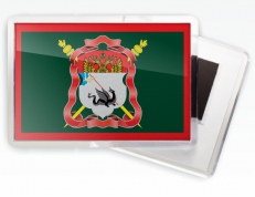 Магнитик «Енисейское казачье войско» фото