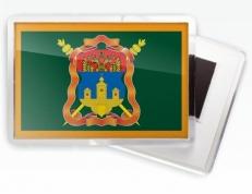 Магнитик «Иркутское казачье войско» фото