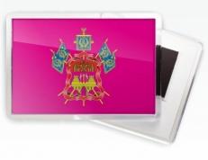 Магнитик «Кубанское казачье войско» фото