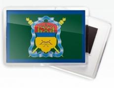 Магнитик «Оренбургское казачье войско» фото
