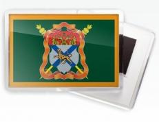 Магнитик «Уссурийское казачье войско» фото