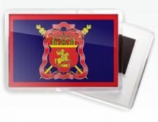 Магнитик «Центральное казачье войско» фото