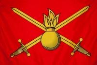 """Флаг """"Сухопутные Войска"""""""