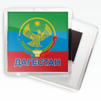 Магнитик «Дагестан» с надписью