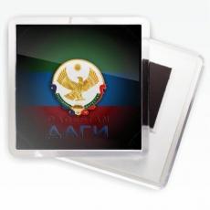 Магнитик «Дагестан» новый фото