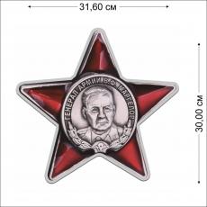 """Объемная наклейка """"Орден Маргелова"""" фото"""
