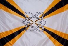 """Флаг """"Ядерного Обеспечения"""" фото"""