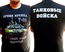 "Футболка ""Танковые Войска"" фото"