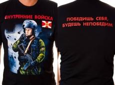 "Футболка ""Внутренние Войска"" фото"