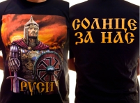 "Футболка ""Русич"""