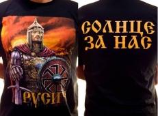 """Футболка """"Русич"""" фото"""