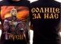 "Футболка ""Русич"" фотография"