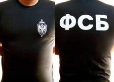 "Футболка ""ФСБ"" фото"