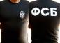 """Футболка """"ФСБ"""" фотография"""