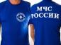 """Футболка """"МЧС России"""" фотография"""