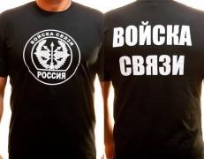 """Футболка армейская """"Войска Связи"""" фото"""