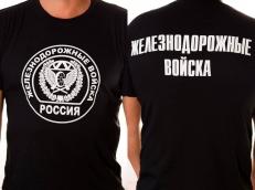 """Футболка """"Железнодорожные Войска"""" фото"""