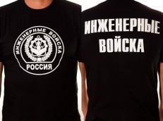 """Футболка """"Инженерные Войска"""" фото"""