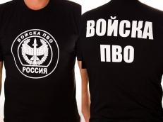 "Футболка противовоздушная оборона ""Войска ПВО"" фото"