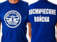 """Футболка """"Космические Войска"""""""