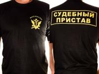 """Футболка """"ФССП"""""""