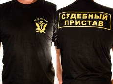 "Футболка ""ФССП"" судебный пристав фото"