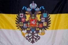 Флаг Имперский с гербом фото