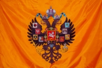 "Флаг ""Императорский Штандарт"""