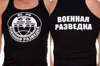 "Майка ""Военная разведка"""