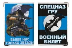"""Обложка на паспорт """"Спецназ ГРУ"""" фото"""