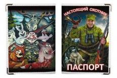 """Обложка на паспорт """"Настоящий Охотник"""" фото"""