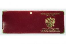 """Обложка для удостоверения """"Министерство Обороны России"""" Пенсионное удостоверение фото"""