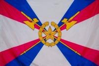 Флаг Тыла Вооруженных Сил РФ