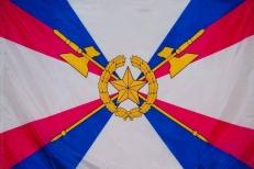 Флаг Тыла Вооруженных Сил РФ фото
