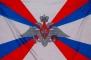 """Флаг """"Министерства Обороны"""""""